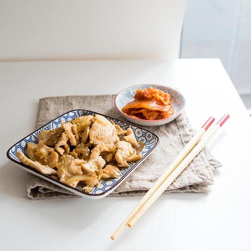 Keto Chicken Bulgogi Recipe with Sesame Garnish