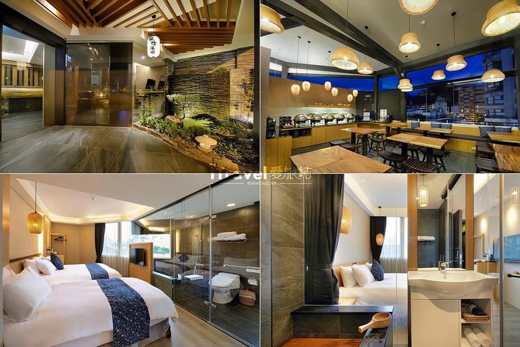 Yunoyado Onsen Hotel 2