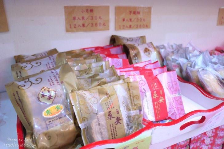 43420053045 5f3eaee326 b - 台中喜餅推薦 江記永安喜餅-免費試吃到飽,結婚大餅最快15天前預約就好啦!