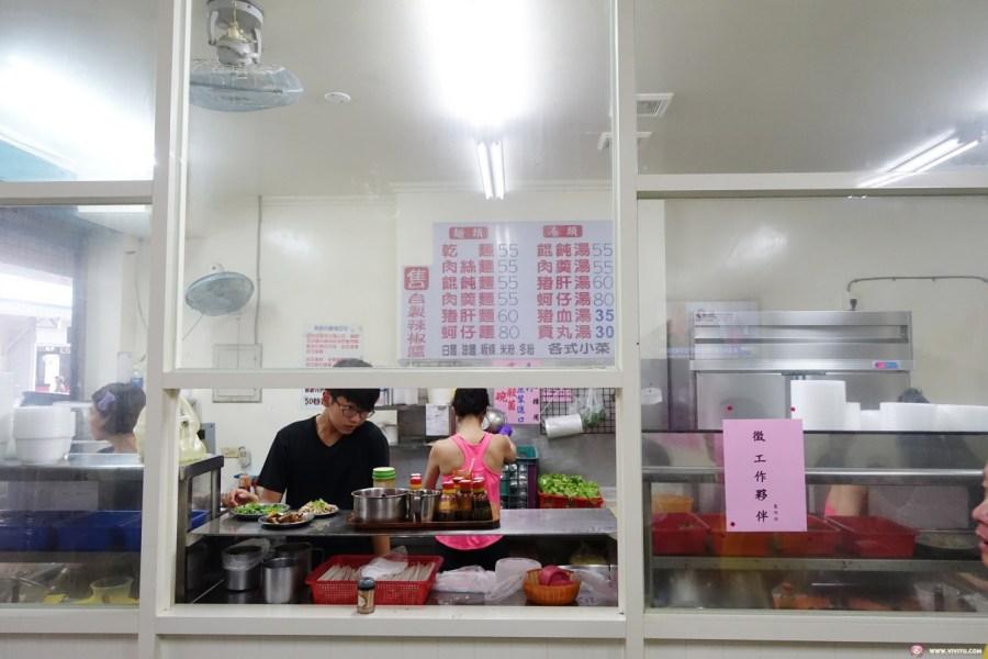 [八德美食]50巷麵店~八德公有零售市場附近在地人吃的麵店.綜合五樣全加豪華麵超澎湃 @VIVIYU小世界