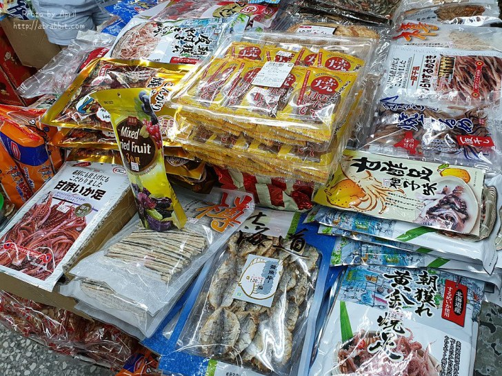 44451662811 21ffbfc0d4 b - 台中糖果批發│結婚挑喜糖來吉祥商號這,專賣日本進口糖果餅乾