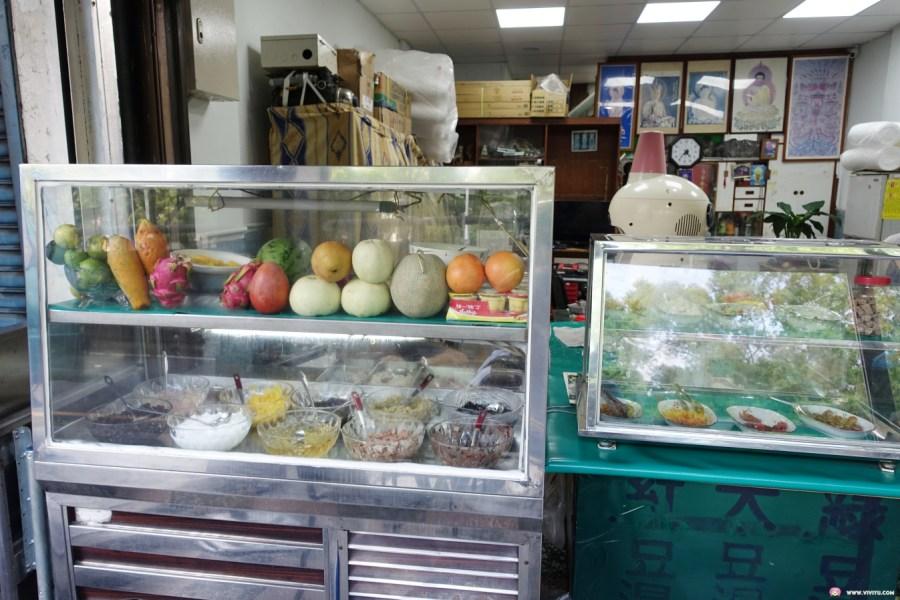 [桃園美食]橋下阿嬤古早味剉冰~民族陸橋下三十多年的老冰店.自製熬煮糖漿與芋泥 @VIVIYU小世界