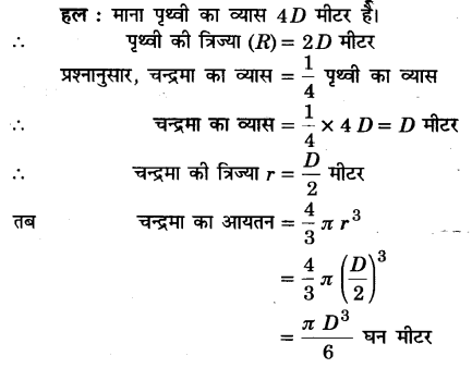 UP Board Solutions for Class 9 Maths Chapter 13 Surface Areas and Volumes 13.8 4