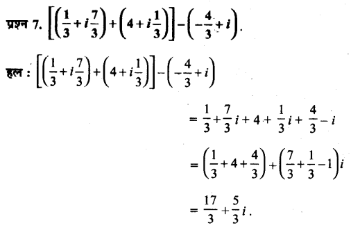 UP Board Solutions for Class 11 Maths Chapter 5 Complex Numbers and Quadratic Equations 5.1 7