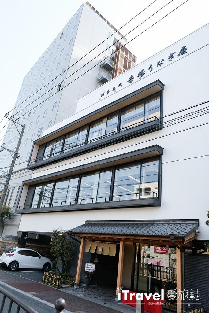 福冈美食餐厅 吉冢鳗鱼屋 (4)
