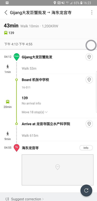 Screenshot_20180825-162327_Naver Map