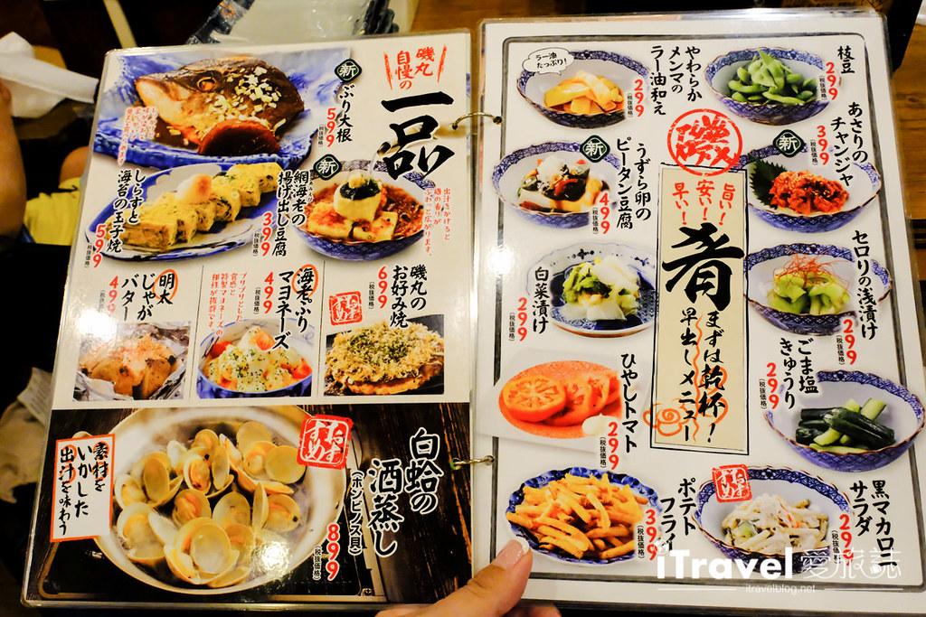 東京上野餐廳 磯丸水產 (8)