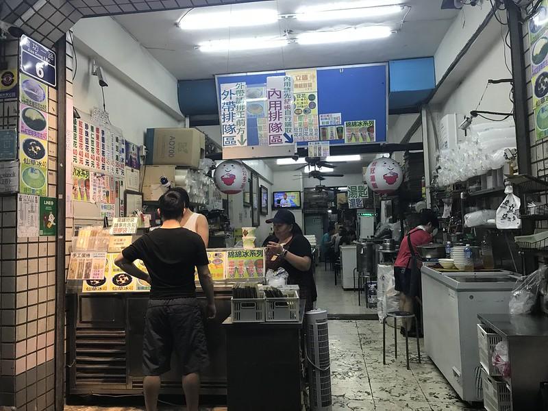 [新竹]立晉傳統豆花 - 清華夜市人氣豆花店 @ 哈利王美食小當家的部落格 :: 痞客邦