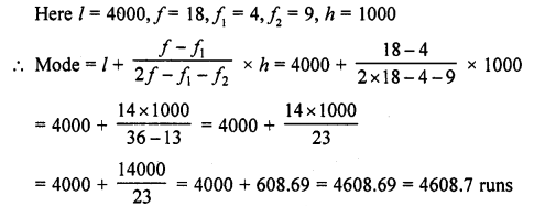 RD Sharma Mathematics Class 10 Pdf Download Free Chapter 7 Statistics