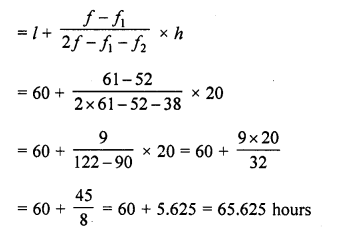 RD Sharma Class 10 Solutions Chapter 15 Statistics Ex 15.5 8b