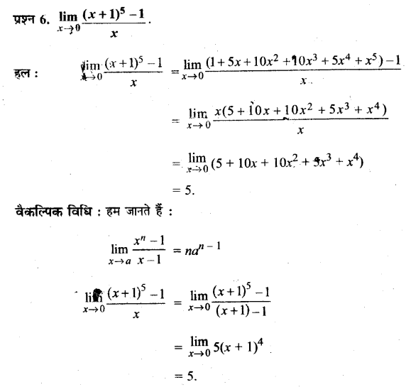 UP Board Solutions for Class 11 Maths Chapter 13 Limits and Derivatives 13.1 6
