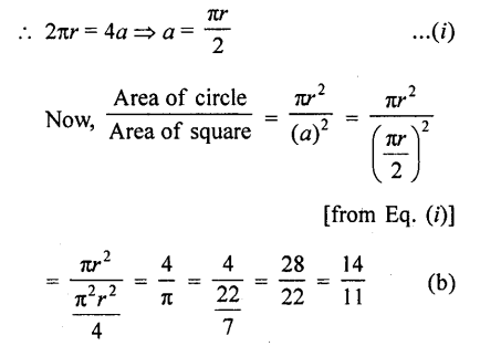 RD Sharma Class 10 Solutions Chapter 13 Areas Related to Circles MCQS -53