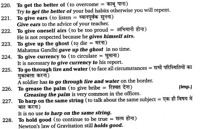 UP Board Solutions for Class 11 English Vocabulary Chapter 9 Idioms and Phrases 31