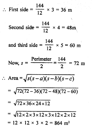 RD Sharma Mathematics Class 9 Solutions Chapter 17 Constructions
