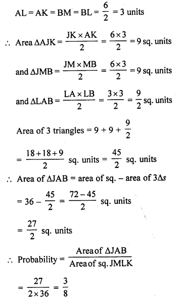 RD Sharma Class 10 Solutions Chapter 16 Probability Ex 16.2 5B