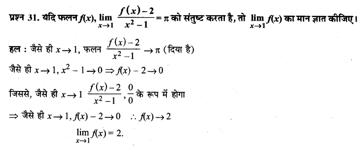 UP Board Solutions for Class 11 Maths Chapter 13 Limits and Derivatives 13.1 31