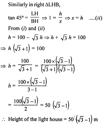 RD Sharma Class 10 Solutions Chapter 12 Heights and Distances Ex 12.1 - 54a