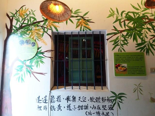 安平蜜餞物產館 (24)