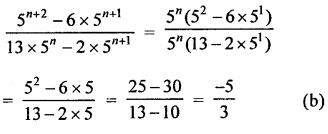 RD Sharma Class 9 Solutions Chapter 2 Exponents of Real Numbers MCQS - 39a