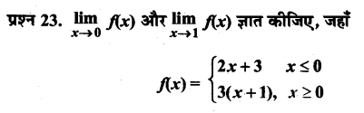 UP Board Solutions for Class 11 Maths Chapter 13 Limits and Derivatives 13.1 23