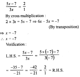 RD Sharma Class 8 Solutions Chapter 9 Linear Equations in One Variable Ex 9.3 - 3a