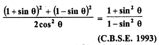 RD Sharma Class 10 Book Pdf Chapter 6 Trigonometric Identities