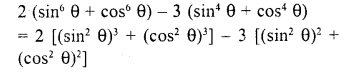 RD Sharma Class 10 Solutions Chapter 11 Trigonometric Identities MCQS - 15