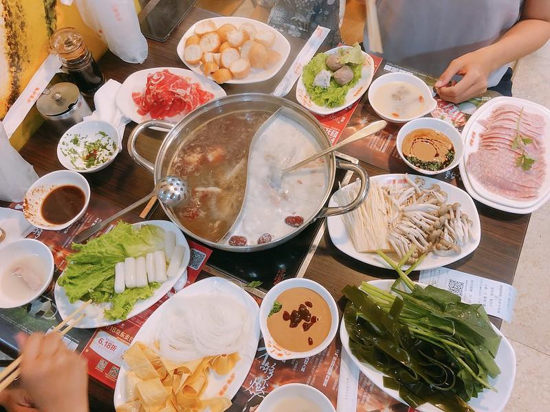 2018上半年-北京旅遊/美食 @ 熊寶小榆の旅遊日記 :: 痞客邦