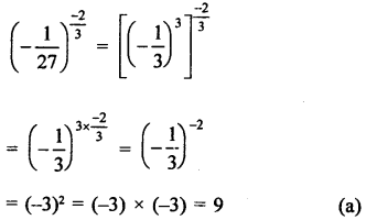 RD Sharma Class 9 Solutions Chapter 2 Exponents of Real Numbers MCQS - 11