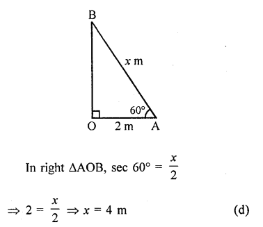 RD Sharma Class 10 Solutions Chapter 12 Heights and Distances MCQS - 27A
