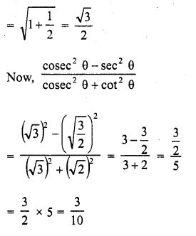 RD Sharma Class 10 Solutions Chapter 11 Trigonometric Identities Ex 11.2 - 3a