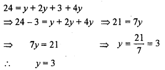 Selina Concise Mathematics class 7 ICSE Solutions - Simple Linear Equations (Including Word Problems) -b8