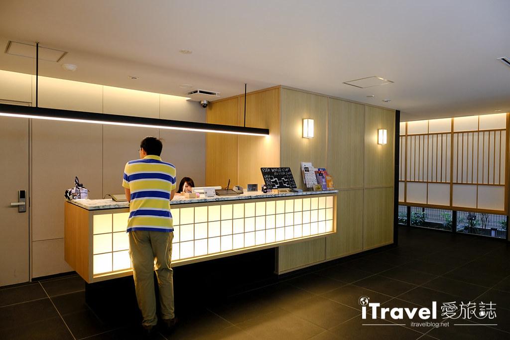 東京日本橋水天宮前公寓式飯店 MIMARU Tokyo Nihombashi Suitengumae (7)