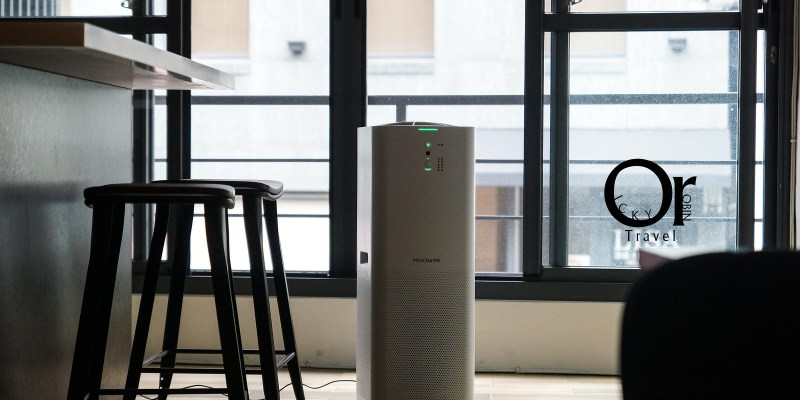 3C開箱|美國Frigidaire富及第極簡風空氣清淨機,窄身設計不佔空間,對抗空污就靠你了