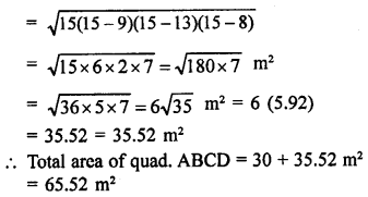 Constructions With Solutions PDF RD Sharma Class 9 Solutions