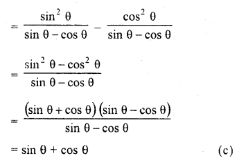 RD Sharma Class 10 Solutions Chapter 11 Trigonometric Identities MCQS - 8aa