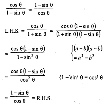 RD Sharma Class 10 Solutions Chapter 11 Trigonometric Identities Ex 11.1 - 8a