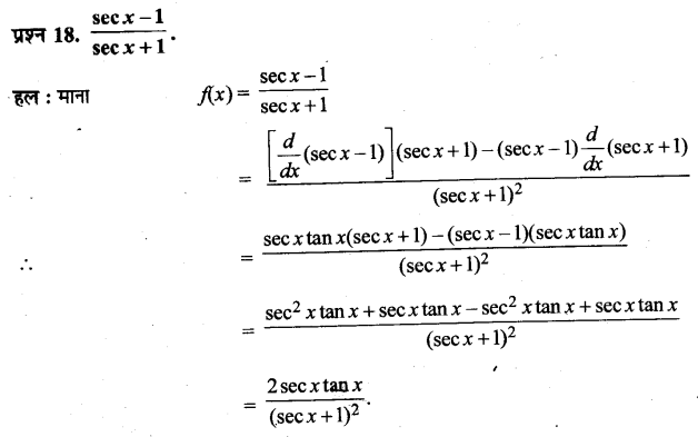 UP Board Solutions for Class 11 Maths Chapter 13 Limits and Derivatives 18