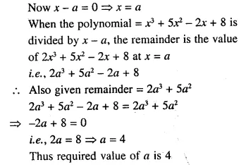 Selina Concise Mathematics Class 10 ICSE Solutions Chapterwise Revision Exercise 39