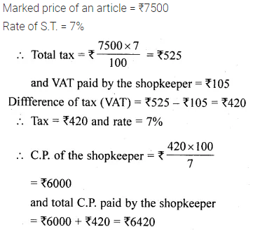 ML Aggarwal Class 10 Solutions for ICSE Maths Chapter 1 Value Added Tax Chapter 3