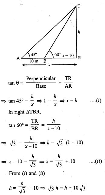 RD Sharma Class 10 Solutions Chapter 12 Heights and Distances Ex 12.1 - 11