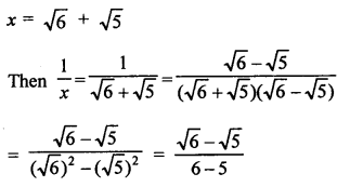 RD Sharma Class 9 Solution Chapter 3 Rationalisation