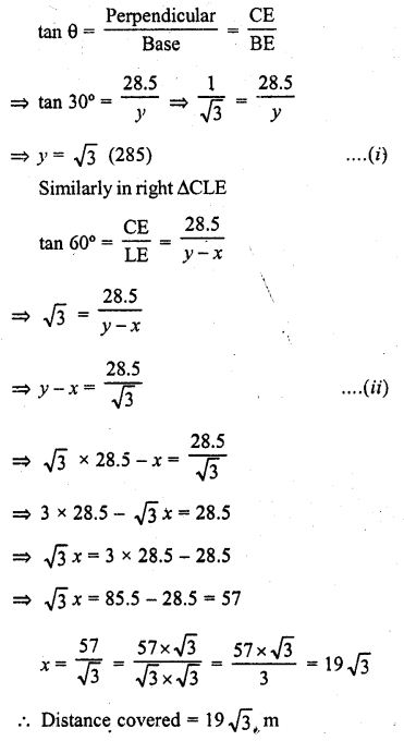 RD Sharma Class 10 Solutions Chapter 12 Heights and Distances Ex 12.1 - 22a