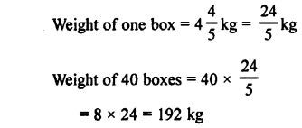 Selina Concise Maths class 7 ICSE Solutions - Fractions (Including Problems)-C14