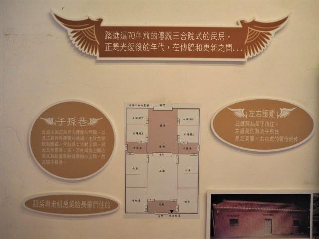 安平蜜餞物產館 (11)