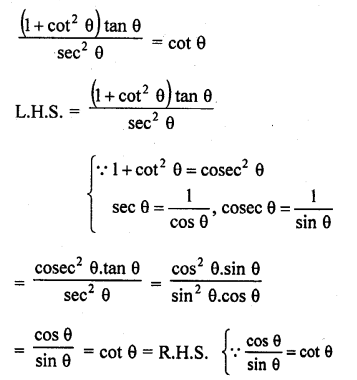 RD Sharma Class 10 Solutions Chapter 11 Trigonometric Identities Ex 11.1 - 15a