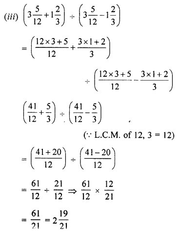 Selina Concise Mathematics class 7 ICSE Solutions - Rational Numbers-d7......
