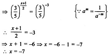 RD Sharma Class 9 Solutions Chapter 2 Exponents of Real Numbers Ex 2.2 - 10aaa..