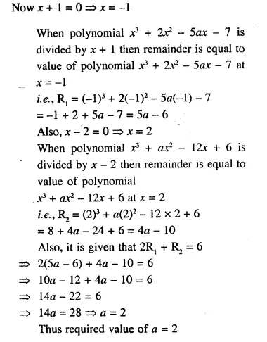 Selina Concise Mathematics Class 10 ICSE Solutions Chapterwise Revision Exercise 41