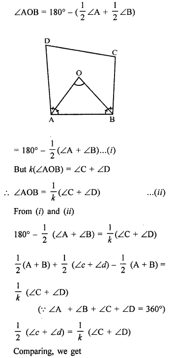 Linear Equations in Two Variables With Solutions PDF RD Sharma Class 9 Solutions